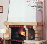 Камин дровяной Cheminees Diffusion La Ferte - Фото